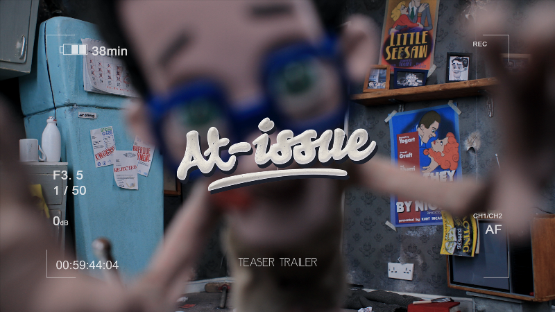 """""""At-issue"""" Teaser Trailer"""