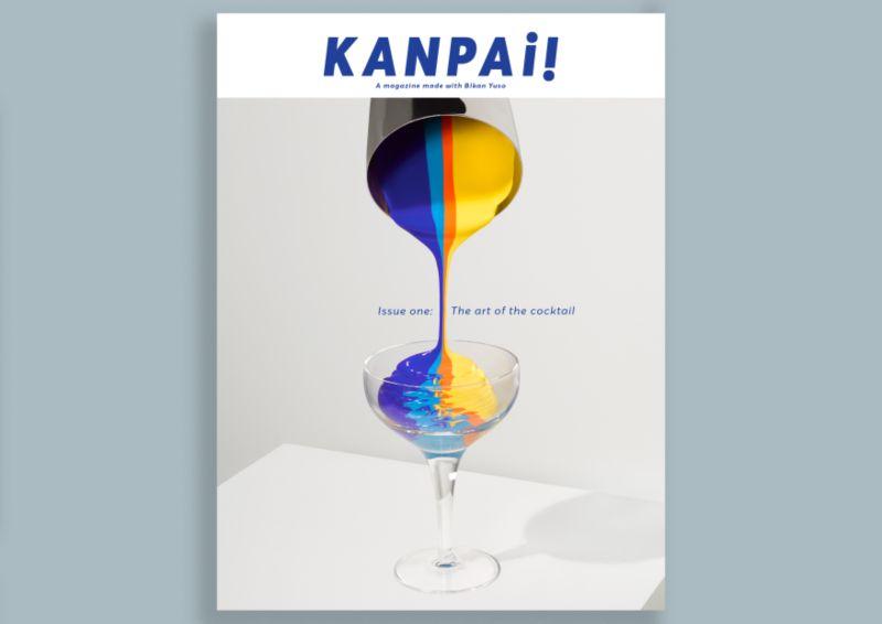 Kanpai! Magazine