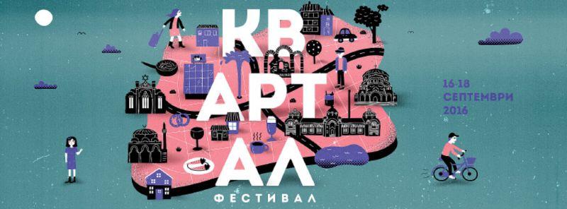 kvARTal festival 2016
