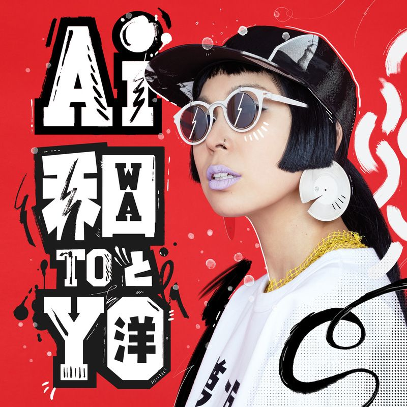 Ai Wa to Yo Album Campaign