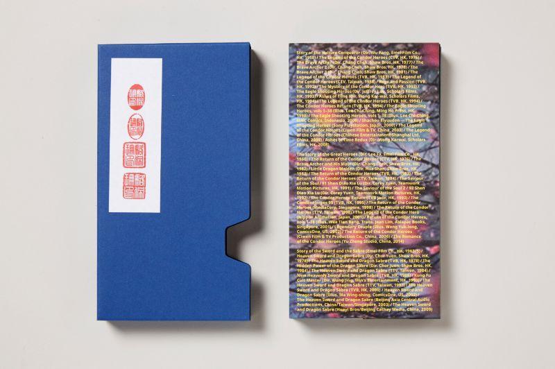 susan pui san lok – Artist's book