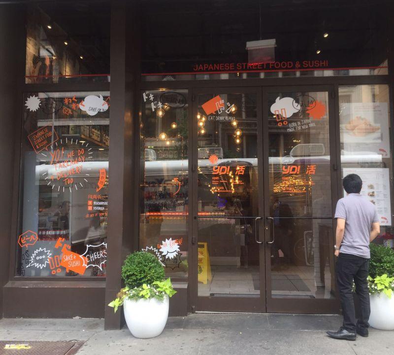 YO! NYC Storefront Design