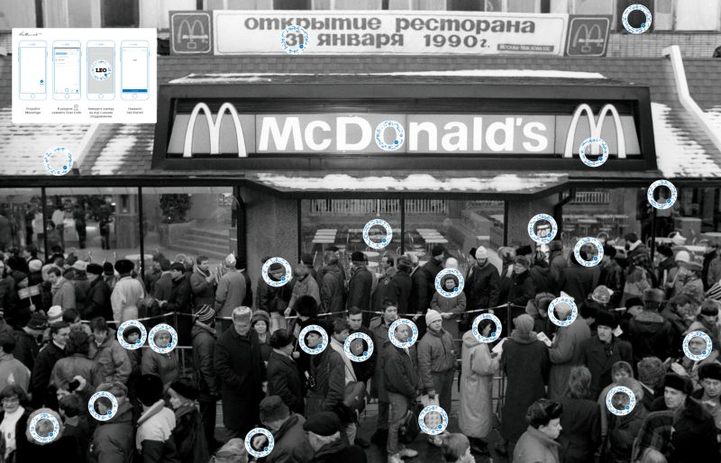 Mcdonalds - ScanPoster