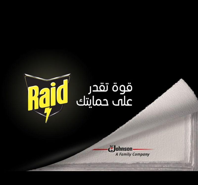 Raid TOUGH MUMS