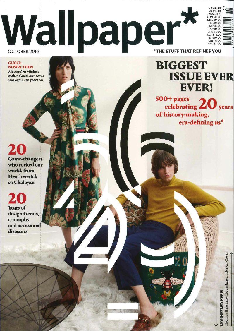 Wallpaper* Magazine 20th Anniversary Issue Cover Shoot