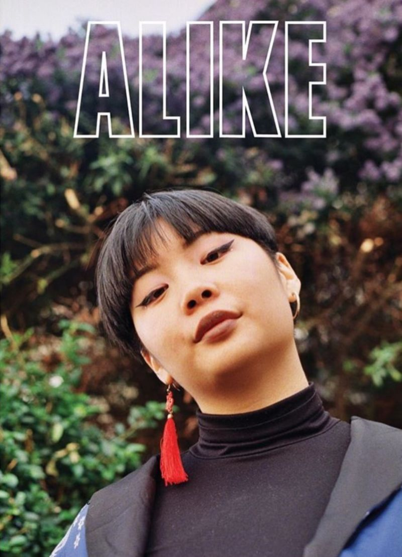 ALIKE Magazine: Issue One