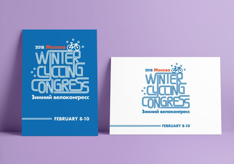 Moscow Winter Cycling Congress Identity