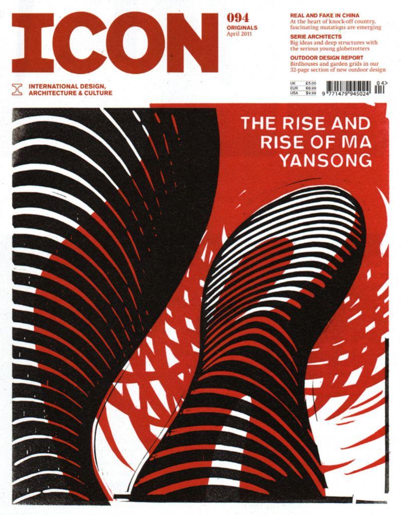 ICON magazine cover illustration