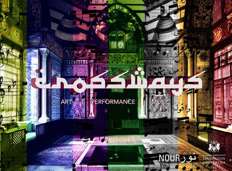 Crossways / Al Multaqa