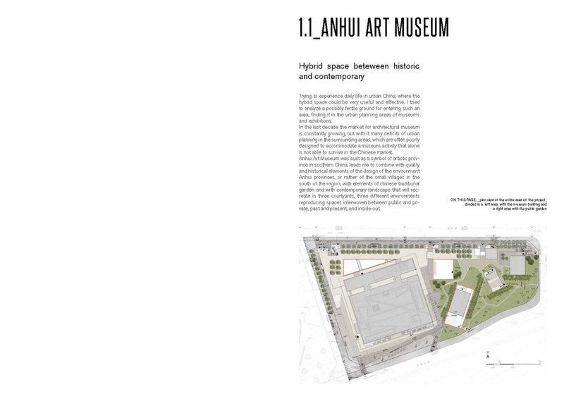 Anhui Art Museum Courtyard