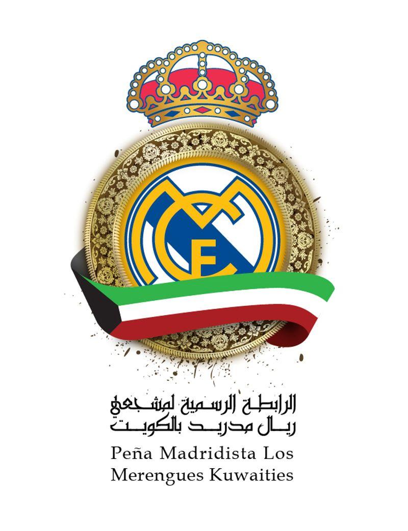 Football Fan Club Logo