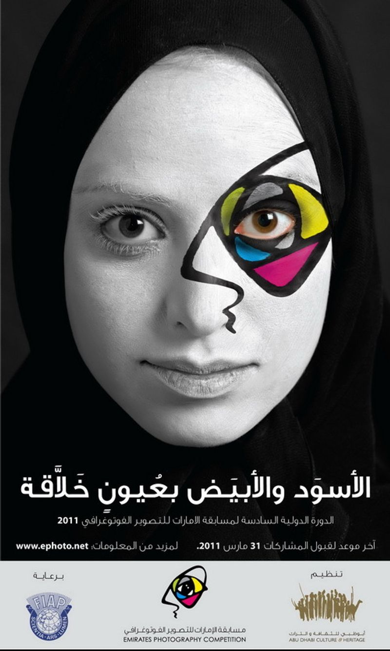 Poster Design / Photography competition
