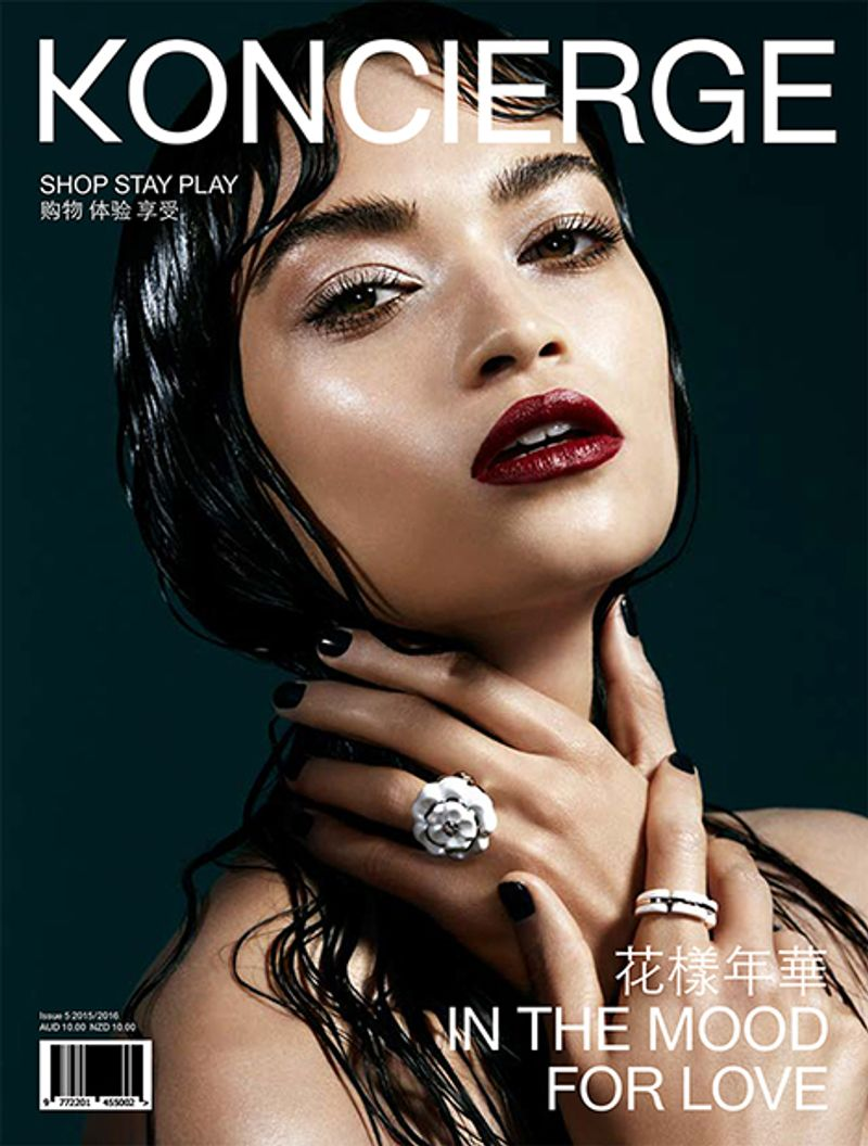 Shanina Shaik for Koncierge Magazine