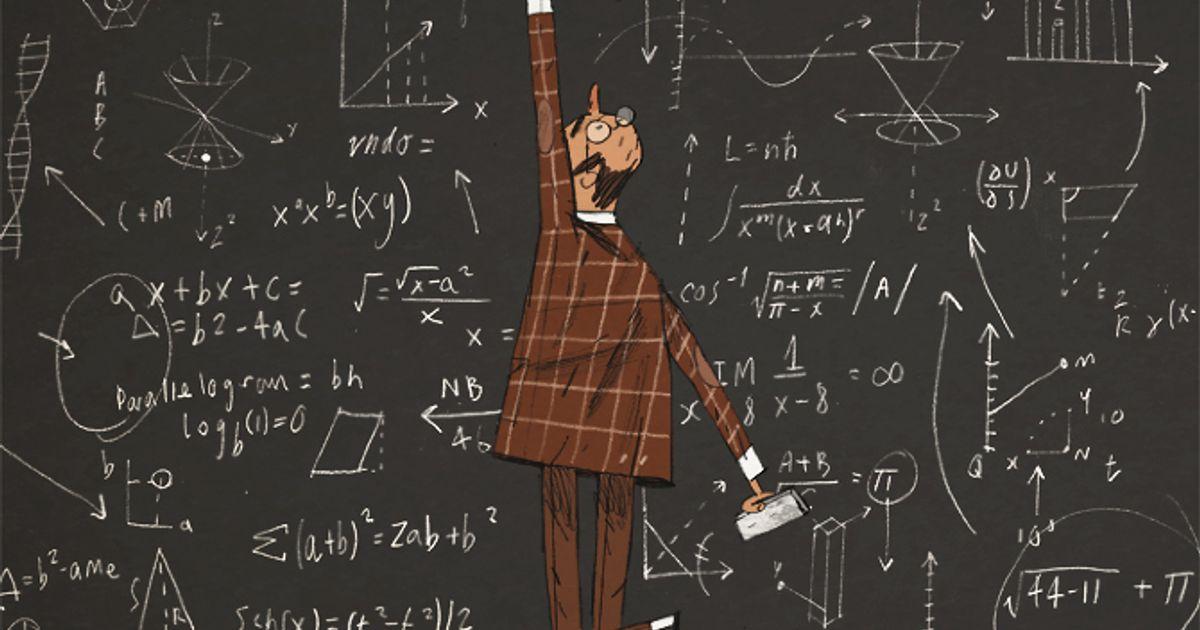 порт геометрия физика картинки что