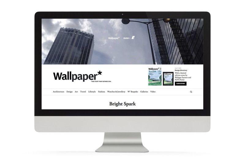 WALLPAPER - BMWi