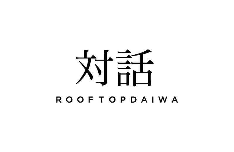 ROOFROP DAIWA