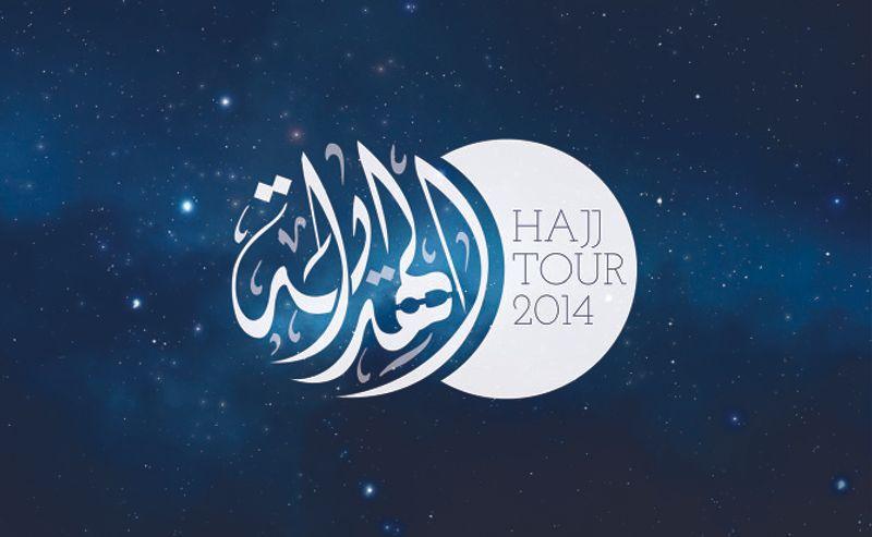 Hajj Tour