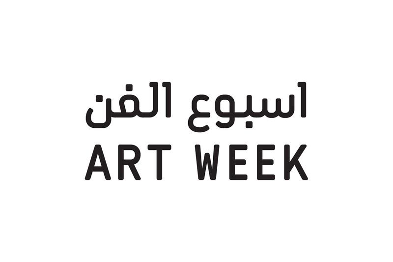 Dubai Art Week