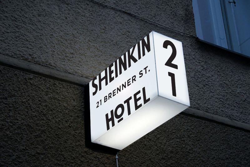 Sheinkin Hotel