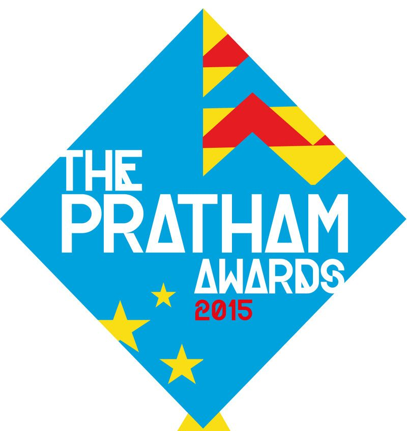 The Pratham Awards
