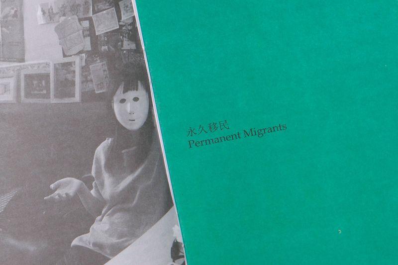 Inheritance – Shenzhen