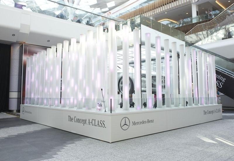 Mercedes Concept A Class Car Launch