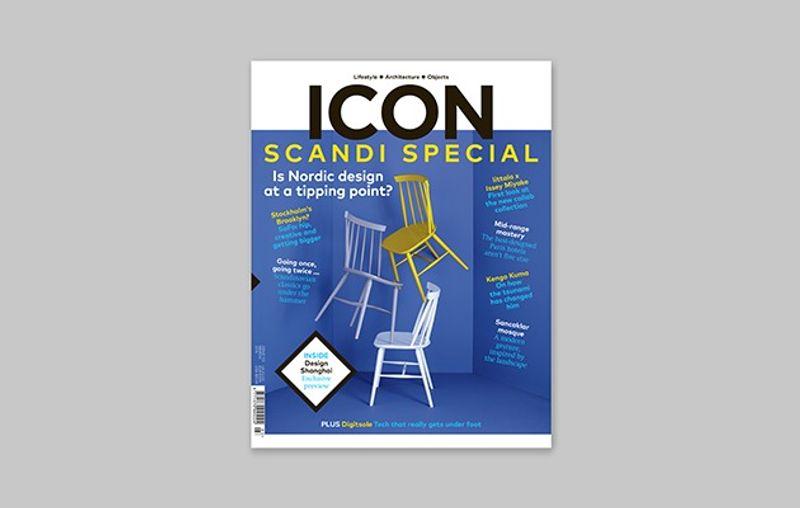 Icon 152