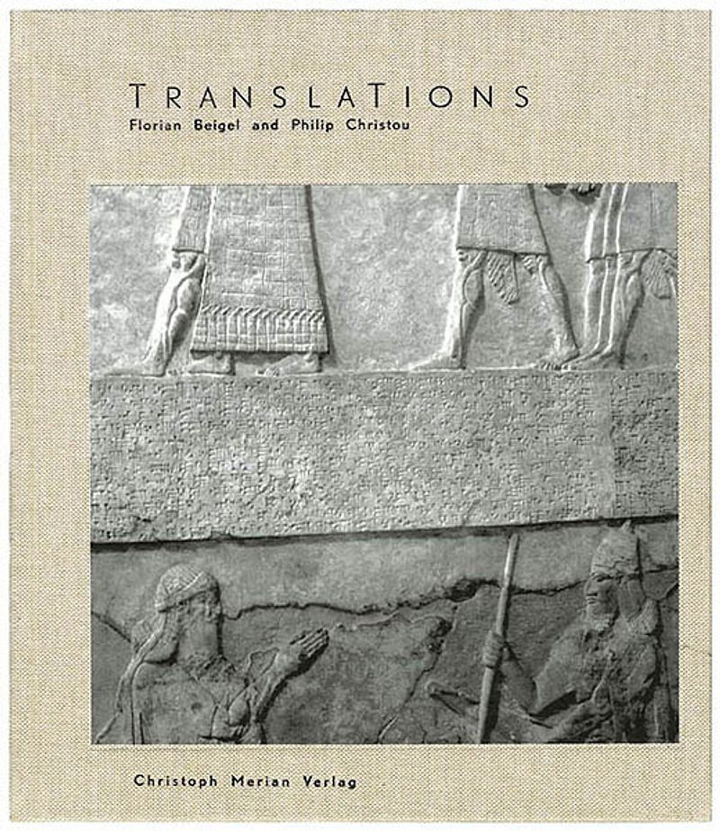 Translations ARU book design