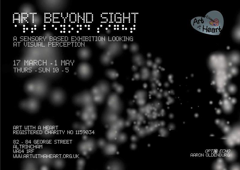 Art Beyond Sight Exhibition