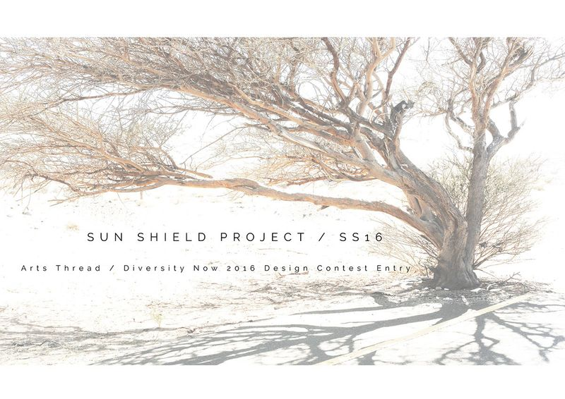 Sun Shield SS16