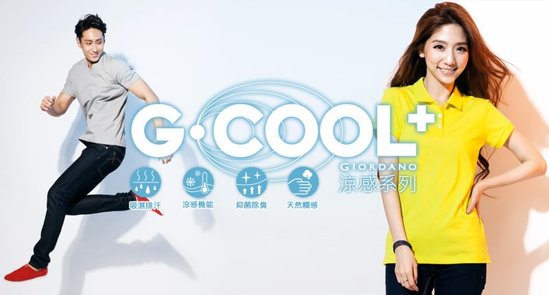 G-Cool Collection