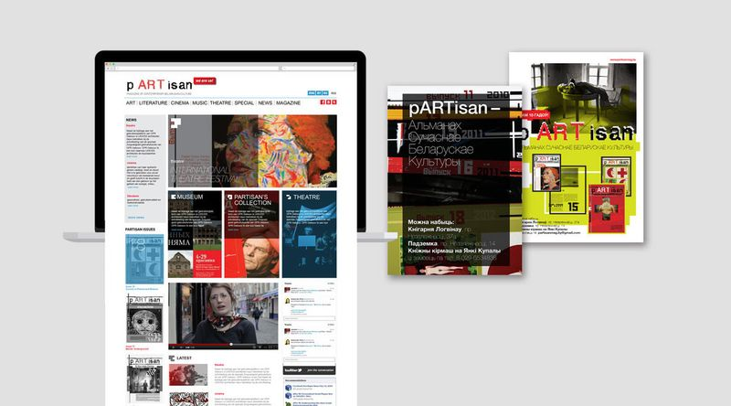pARTisan–magazine for contemporary Belarusian Culture