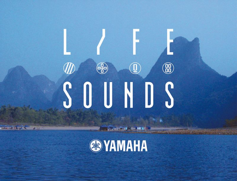 Life Sounds