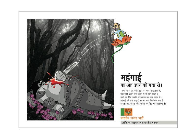 B.J.P. Election Campaign