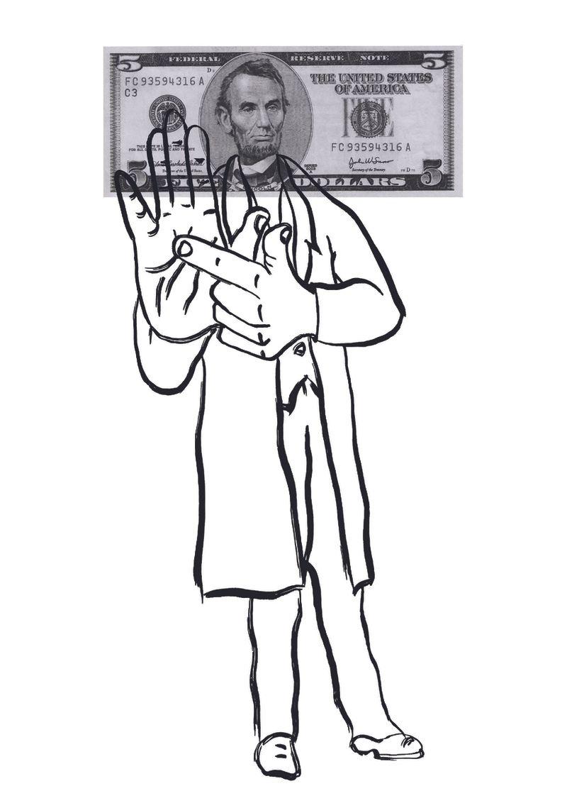 The Future Of Money - V&A