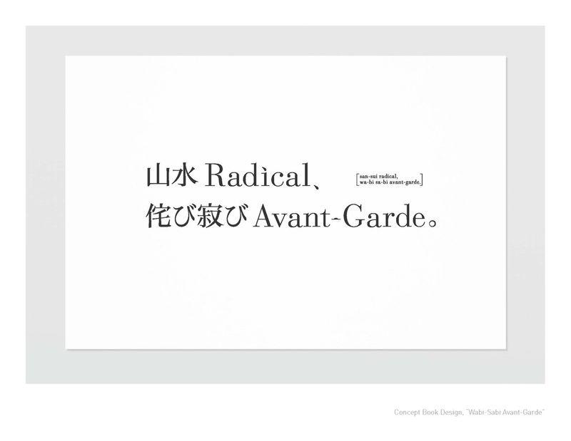 Concept Work : Book Design