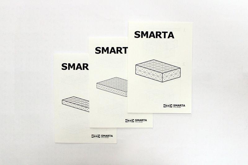 IKEA Smarta