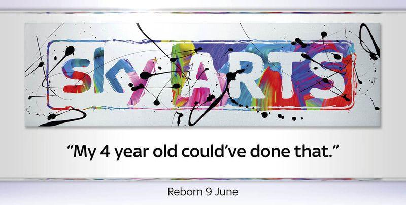 Sky Arts Rebrand 2015